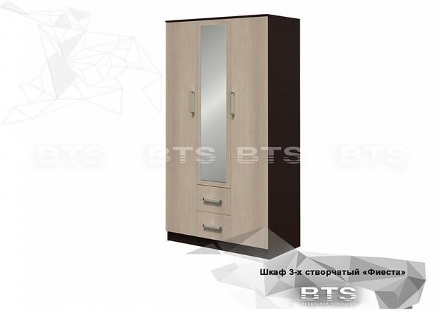 Шкаф 3-х створчатый Фиеста