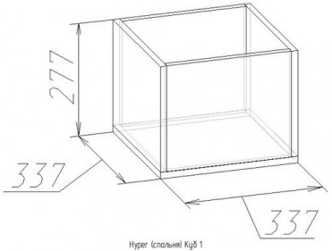 Куб Гипер 1